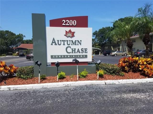 2200 Gladys Street #1601, Largo, FL 33774 (MLS #U8069953) :: 54 Realty