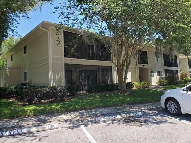 6004 Laketree Lane B, Temple Terrace, FL 33617 (MLS #U8085728) :: Baird Realty Group