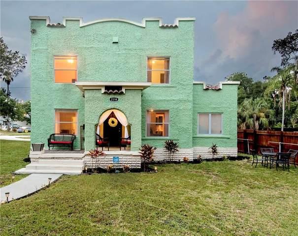 2314 Trelaine Drive S, St Petersburg, FL 33712 (MLS #U8090195) :: Medway Realty