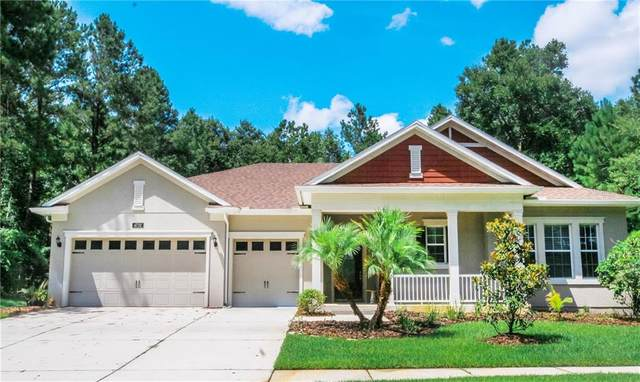 4732 Hickory Oak Drive, Brooksville, FL 34601 (MLS #U8090590) :: Homepride Realty Services