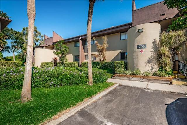 705 S Village Drive N #202, St Petersburg, FL 33716 (MLS #U8105747) :: Griffin Group