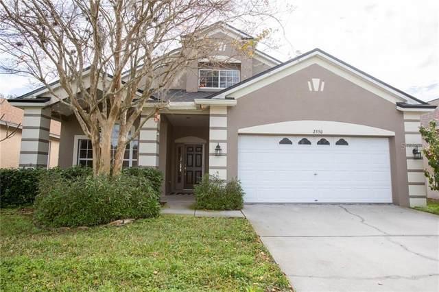 2550 Maylin Drive, Trinity, FL 34655 (MLS #U8111222) :: Premier Home Experts