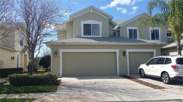 550 Harbor Ridge Drive, Palm Harbor, FL 34683 (MLS #U8118456) :: Vacasa Real Estate