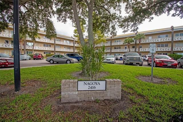 2416 World Parkway Boulevard #54, Clearwater, FL 33763 (MLS #U8131732) :: Bob Paulson with Vylla Home