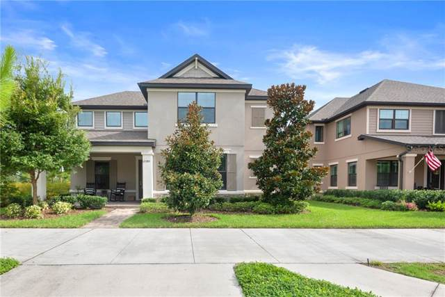 12380 Rangeland Boulevard, Odessa, FL 33556 (MLS #W7814369) :: Team Bohannon Keller Williams, Tampa Properties