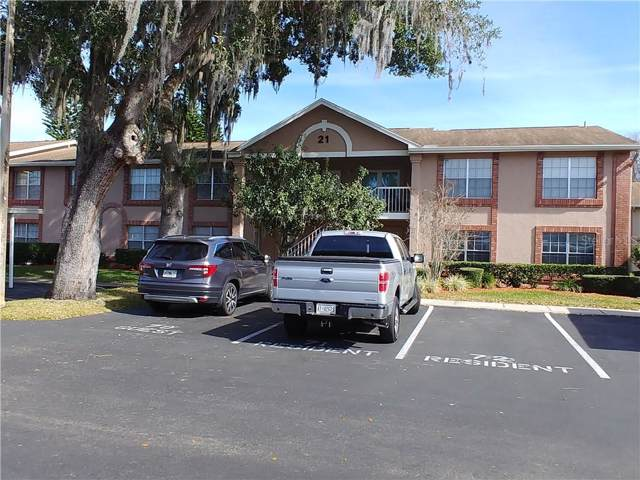 4920 Myrtle Oak Drive #14, New Port Richey, FL 34653 (MLS #W7819785) :: GO Realty