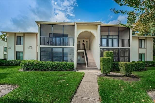 3100 Lake Pine Way D2, Tarpon Springs, FL 34688 (MLS #W7832973) :: Coldwell Banker Vanguard Realty