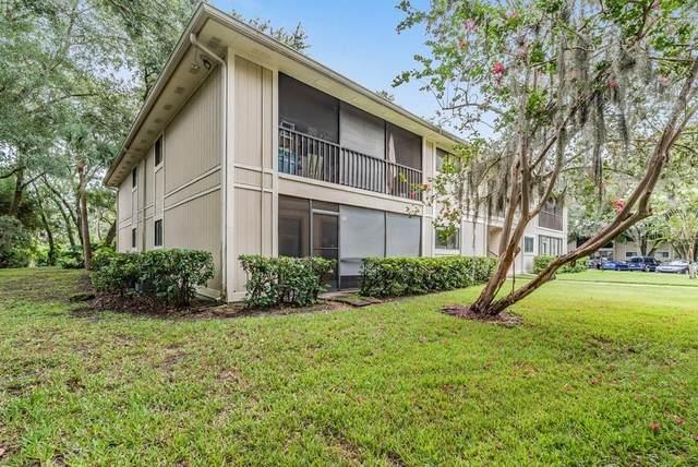 6014 Laketree Lane G, Temple Terrace, FL 33617 (MLS #W7836357) :: The Kardosh Team