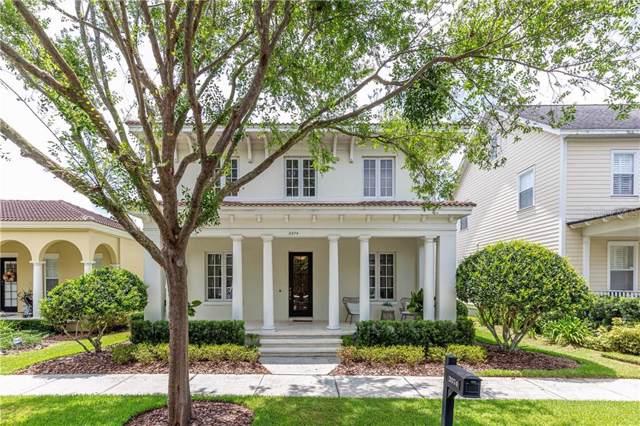 2074 Shaw Lane, Orlando, FL 32814 (MLS #O5792023) :: Rabell Realty Group