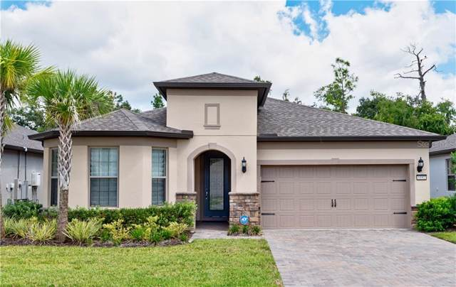 1192 Patterson Terrace, Lake Mary, FL 32746 (MLS #O5808599) :: The Duncan Duo Team