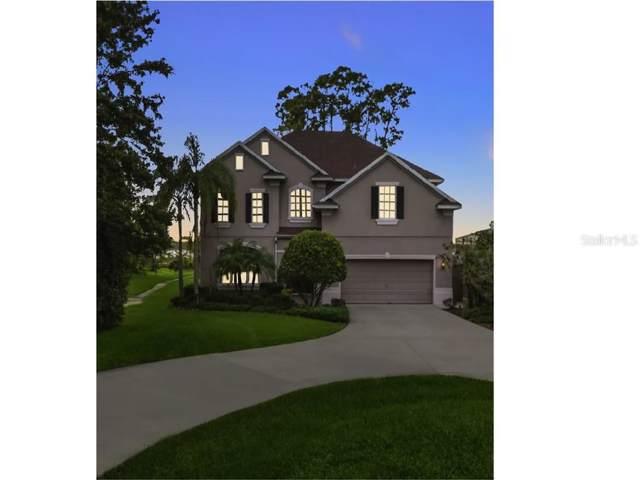 13206 S Lake Mary Jane Road, Orlando, FL 32832 (MLS #O5826053) :: GO Realty
