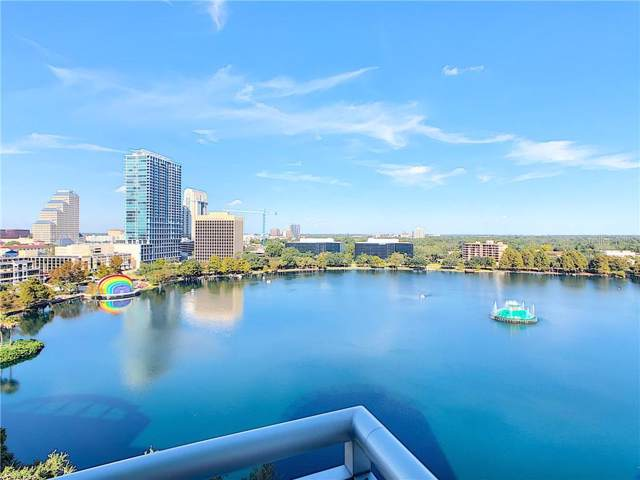 322 E Central Boulevard #1202, Orlando, FL 32801 (MLS #O5828335) :: 54 Realty