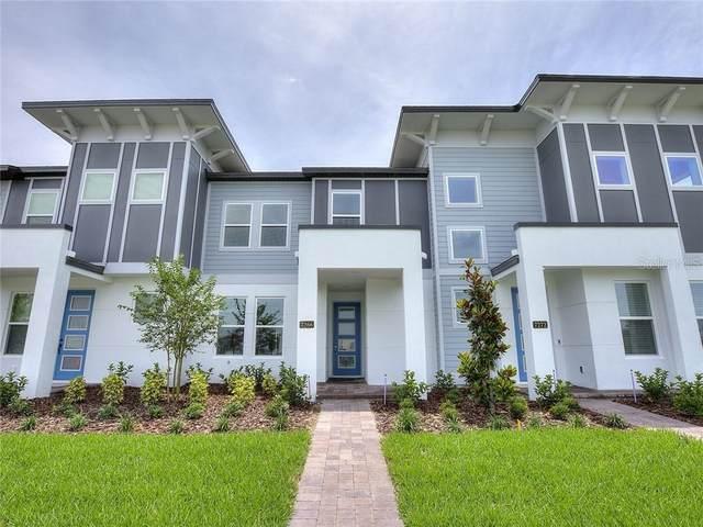 7266 Carrickbend Lane, Orlando, FL 32819 (MLS #O5845152) :: Delta Realty Int