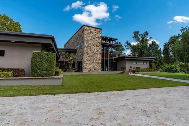 1766 Alaqua Drive, Longwood, FL 32779 (MLS #O5859670) :: Pepine Realty