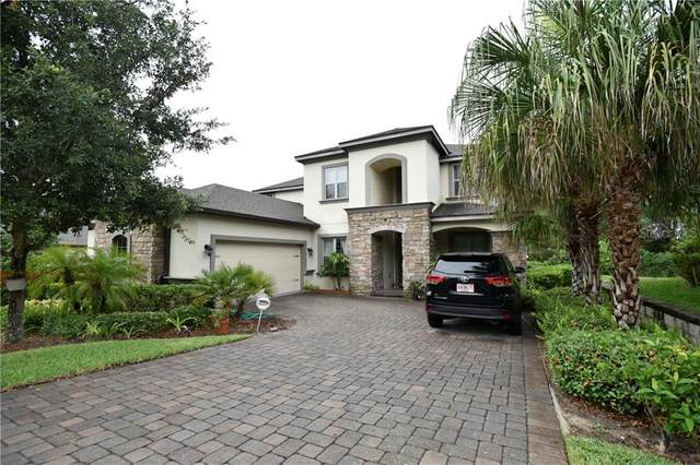 828 Sherbourne Circle, Lake Mary, FL 32746 (MLS #O5866511) :: Gate Arty & the Group - Keller Williams Realty Smart