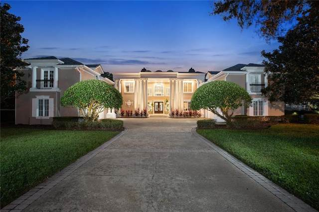 12516 Park Avenue, Windermere, FL 34786 (MLS #O5893267) :: Alpha Equity Team