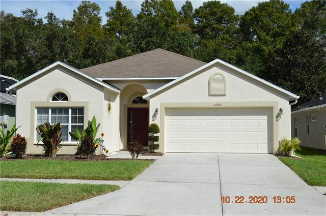 10926 May Apple Court, Land O Lakes, FL 34638 (MLS #O5900975) :: Real Estate Chicks