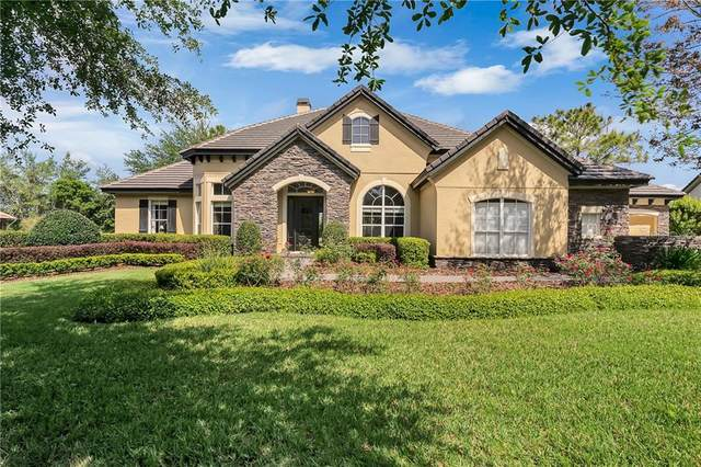 25543 Hawks Run Lane, Sorrento, FL 32776 (MLS #O5933656) :: Everlane Realty
