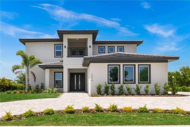 15616 Avenue Of The Arbors, Winter Garden, FL 34787 (MLS #O5935744) :: Everlane Realty