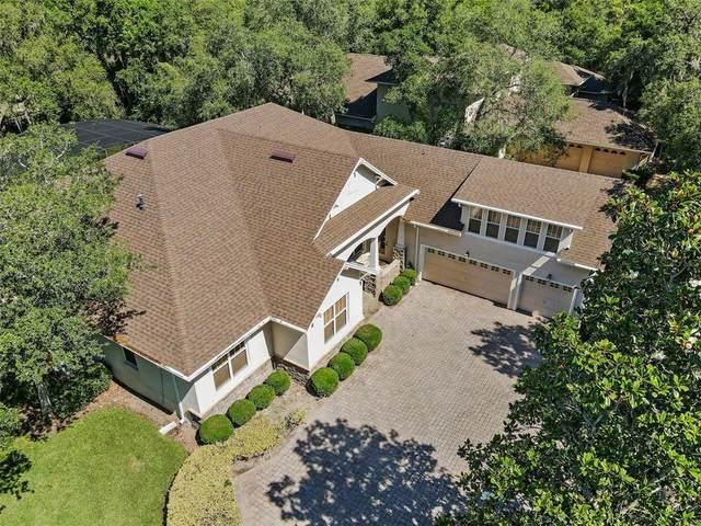 404 Raccoon Street, Lake Mary, FL 32746 (MLS #O5942904) :: Bustamante Real Estate