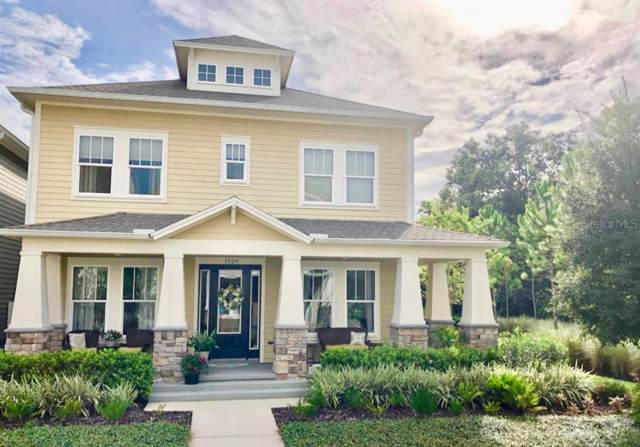 1529 Castile Street, Celebration, FL 34747 (MLS #S5022255) :: Kendrick Realty Inc