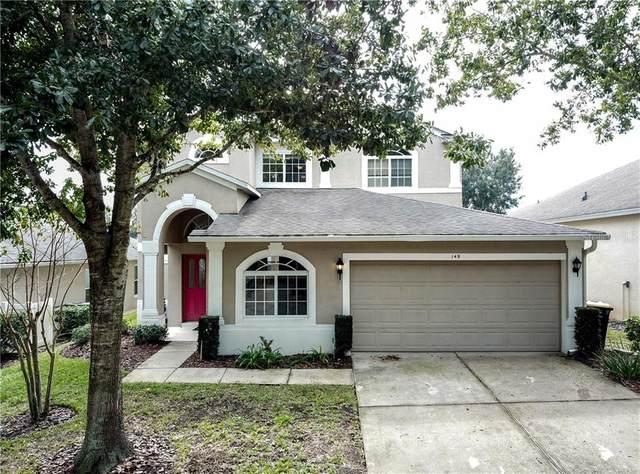 149 Chaucer Avenue, Davenport, FL 33896 (MLS #S5040532) :: Pepine Realty