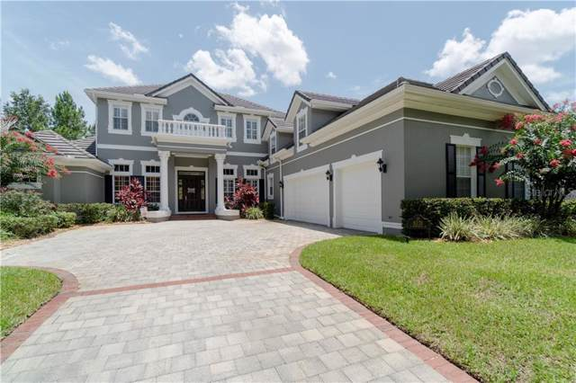 6235 S Hampshire Court, Windermere, FL 34786 (MLS #O5792749) :: Bustamante Real Estate