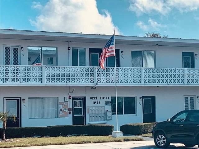 8221 112TH Street #205, Seminole, FL 33772 (MLS #U8097549) :: The Light Team