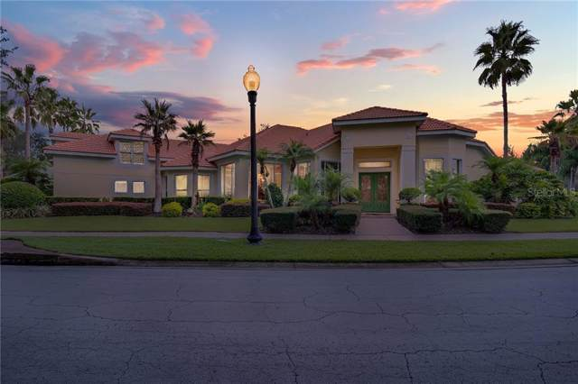 290 Saddleworth Place, Lake Mary, FL 32746 (MLS #O5799556) :: Alpha Equity Team