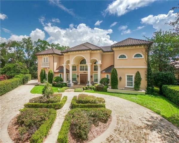 125 Stone Hill Drive, Maitland, FL 32751 (MLS #O5783423) :: CENTURY 21 OneBlue