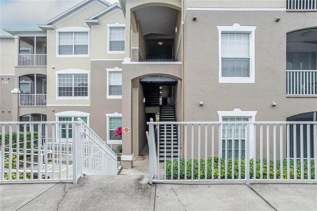 586 Brantley Terrace Way - Photo 1