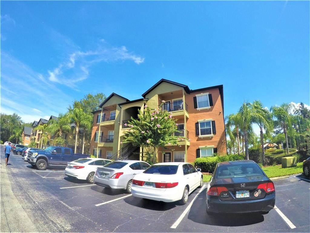 5961 Westgate Drive - Photo 1