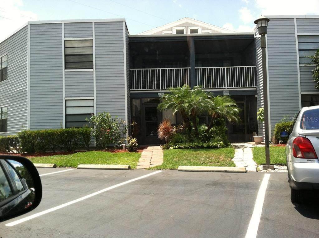 3990 Atrium Drive - Photo 1