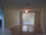8245 Lake Dr - Photo 8