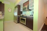 950 Brickell Bay Dr - Photo 9