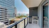 1451 Brickell Ave - Photo 4