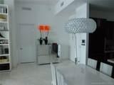 900 Brickell Key Blvd - Photo 19