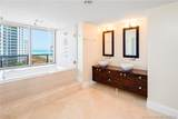 5875 Collins Ave - Photo 13