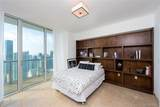 495 Brickell Ave - Photo 14
