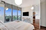 9701 Collins Ave - Photo 42