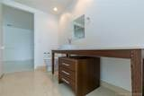 495 Brickell Ave - Photo 15
