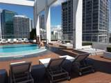500 Brickell Av - Photo 27
