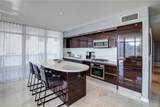 3737 Collins Ave - Photo 4
