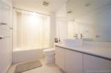 4250 Biscayne Blvd - Photo 9