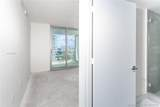 300 Sunny Isles Blvd - Photo 11