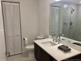 7751 107th Ave - Photo 13