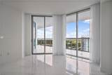17111 Biscayne Blvd - Photo 17
