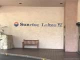 10120 Sunrise Lakes Blvd - Photo 2