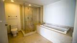 485 Brickell Ave - Photo 18