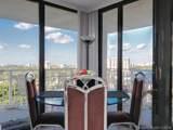 4000 Towerside Ter - Photo 7